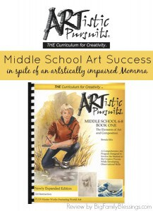 Middle School Art Success~ In Spite of an Artistically Impaired Momma! {An ARTistic Pursuits Review}